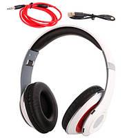 Наушники беспроводные Bluetooth ST-409 MicroSD, реплика Beats, белые (FD2870)