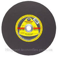 Круг отрезной Klingspor Kronenflex A 24 Extra 300 x 3.5 x 20 Клингспор Кроненфлекс  288221 артикул