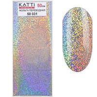KATTi фольга переводная 50031 голографика серебро мелкий песок 4х50см