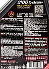 Моторное масло Motul 8100 X-Clean+ 5W-30 1 л, фото 4