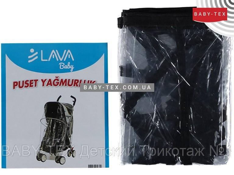 331-Lava Baby Прогулочная Коляска Дождевик, В