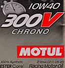 Моторное масло Motul 300V Chrono 10W-40 2 л, фото 2