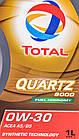 Моторное масло Total Quartz 9000 0W-30 1 л, фото 2