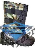 Ботинки зимние, влагостойкие Дутики