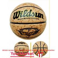 Мяч баскетбольный №7, 620 грамм, кожа, ручная обработка 0077