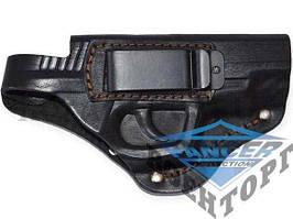 Кобура поясная для пистолета Форт-12 (скоба)