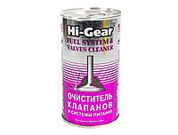 Присадка Hi-Gear очиститель клапанов и системы питания 295 мл