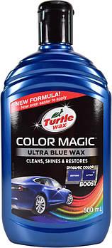 Кольоровий поліроль для кузова синій Turtle Wax Color Magic Ultra Blue Wax 500 мл