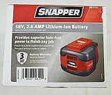 Аккумулятор Snapper SN140Li  58 V, 2,6 А.ч. , с энергией  131 Вт.ч., фото 7