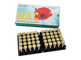 Патроны холостые ZBROIA M.A.C. (пистолетный, 9 мм)