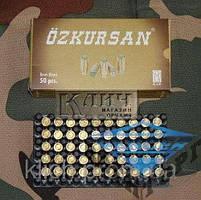 Патроны холостые пистолетные 8мм (Турция, OZKURSAN)