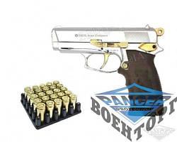 Пистолет сигнальный EKOL ARAS compact (серый)