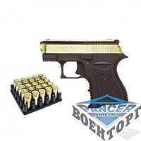 Пистолет сигнальный EKOL BOTAN (сатин/черн)