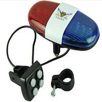 Электронный звонок для велосипеда, гудок, СИРЕНА (FD4483)