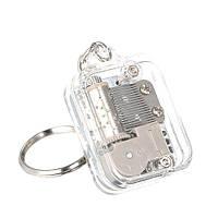 Брелок музыкальный для ключей мини музыкальная шкатулка (FD4606)
