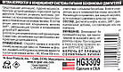Присадка Hi-Gear октан-коректор і кондиціонер з SMT 240 мл, фото 3