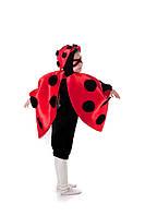 Детский карнавальный костюм для мальчика «Божья коровка мальчик» 100-110 см, черно-красный