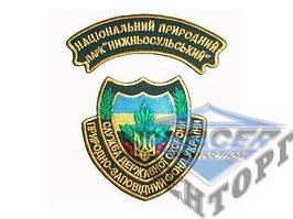 Шеврон Служба державної охорони