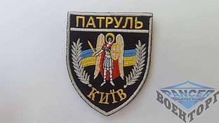 Шеврон полиции Украины Патруль Киев