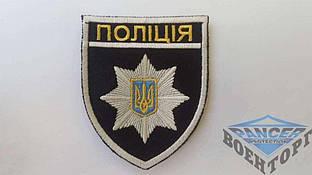 Шеврон Полиция Украина