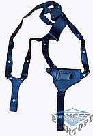 Кобура оперативная кожаная универсальная с кожаным креплением (со скобой) ПСМ