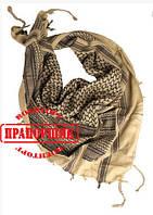 Шемаг арафатка Mil-Tec KHAKIBLACK SHEMAGH SCARF(койот)