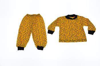 Пижама цветная