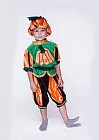 Детский карнавальный костюм для мальчика «Гарбузик» 110-120 см, оранжевый