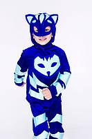 Детский карнавальный костюм для мальчика Кэтбой «Герои в масках» 100-115 см, 115-125 см, синий
