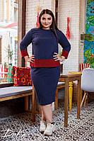 Женский юбочный костюм, ткань - рибана турецкая, батал