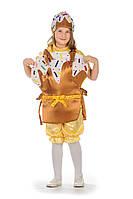 Детский карнавальный костюм для детей «Куличик» 110-120 см, бежевый, фото 1