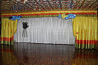 Комплект штор для актового зала