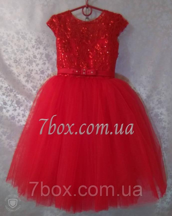 Детское платье бальное Сказка 5-6 лет Красное  Опт и Розница