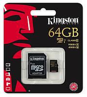 Карта памяти Kingston microSDXC 64Gb