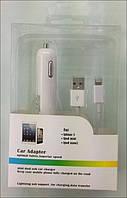 Автомобильное зарядное устройство 2в1 для iPhone 5 (2юсб 2,1 и 1А)
