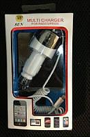 Автомобильное зарядное устройство для iPhone 5 (2,1А) SUN+ дополнительный юсб