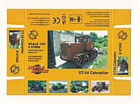 Сборная модель Excluzive Modell трактор ДТ-54 87086 1:87