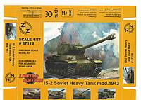 Сборная модель Excluzive Modell танк ИС-2 87118 1:87 (87119)