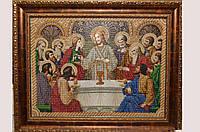 Картина вышитая бисером Тайная вечеря