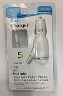 Автомобильное зарядное устройство для iPhone 5/iPod Nano 7/iPad Mini