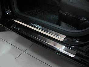 Накладки на пороги Seat Ibiza IV 5D 2008+