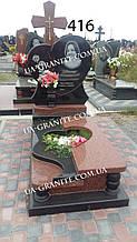 Пам'ятники із хрестом для коханої на могилу
