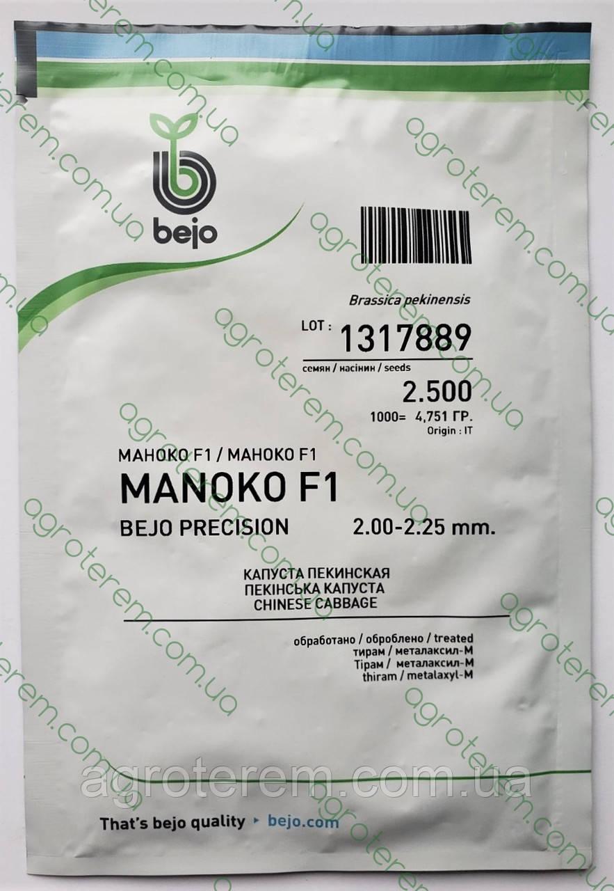 Семена капусты  Маноко MANOKO F1 2500 с