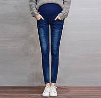 Джинсы для беременных Fumami утепленные XL Темно-синий (700-3_my)