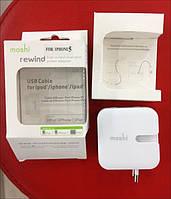 Сетевое зарядное устройство Moshi for iPhone 5+ cable for iphone5