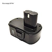 Аккумулятор для шуруповерта 18V (прямой)