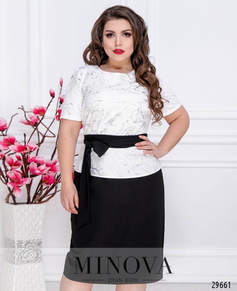 Женственный деловой костюм состоит из блузы с коротким рукавом и юбки-карандаш р. 50,52