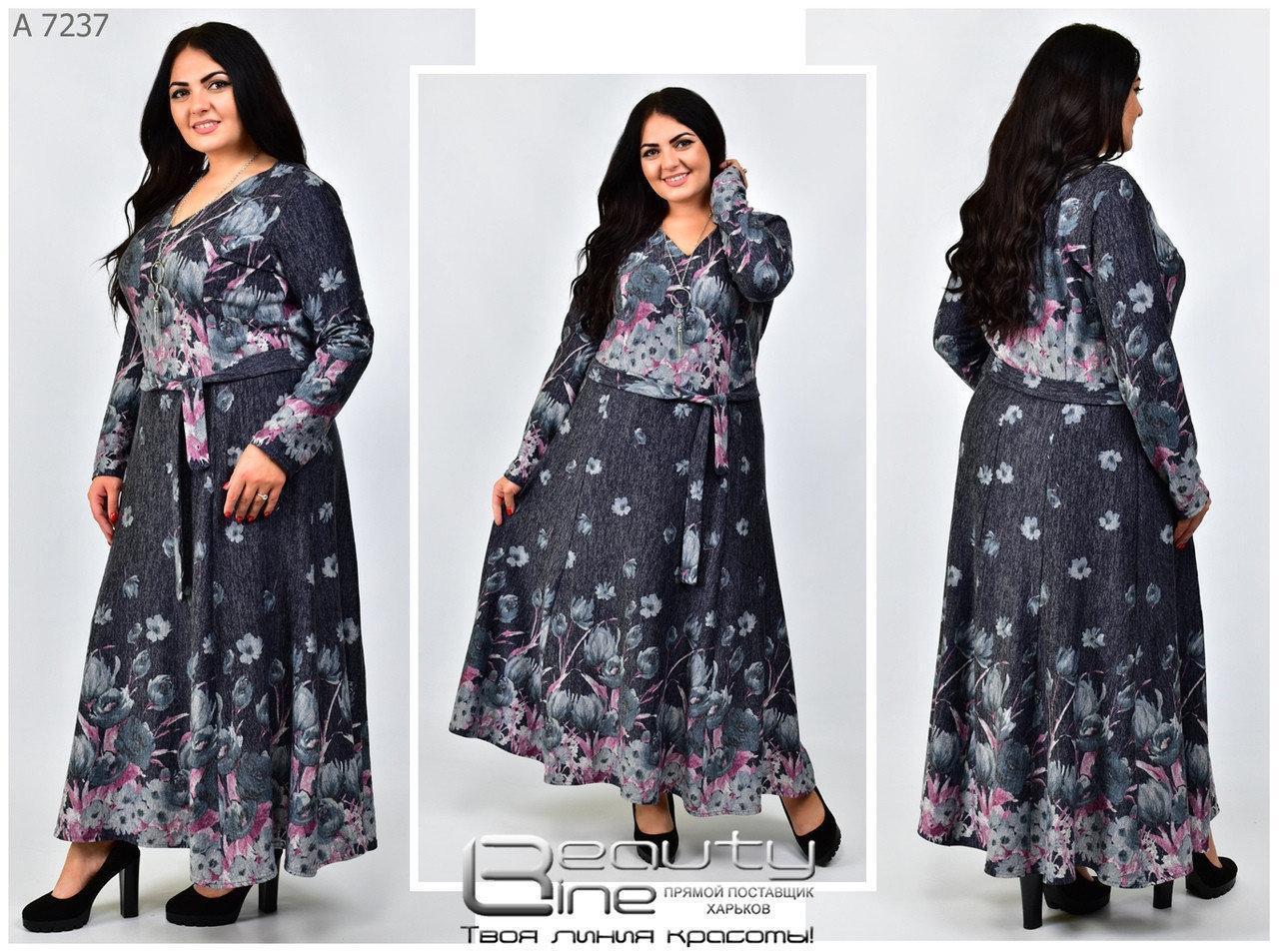Нарядное женское платье для полных женщин Размеры 50.52.54.56.58.60.62.64