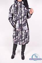 Пальто женское демисезонное (цв.серый) Buza Мэри Размер:44