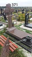 Пам'ятники гранітний хрест та хрест латунний